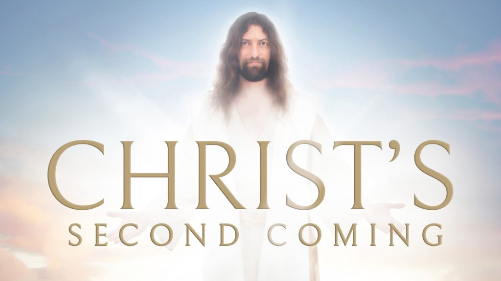 Christ's Second Coming (May 23, 2021)